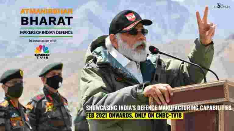 Atmanirbhar Bharat:印度国防的制造商